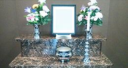 福祉葬葬プラン